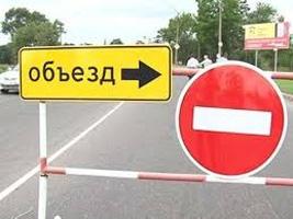 На Сумской ограничат движение транспорта