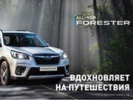 Субару Центр Харьков: ПРОДАЖА ТЕСТОВОГО АВТО - Subaru XV 2018 года